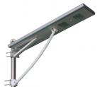 Smln-30w all-in-one-solar-street-light 021816